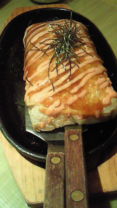 明太餅のいろはのモダン焼き