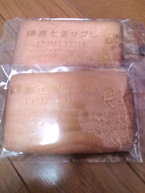 鎌倉七里サブレ
