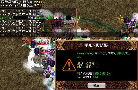鯖間GV 05月29日