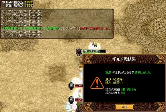 RedStone 11.09.14[06]