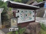 宇津谷峠1