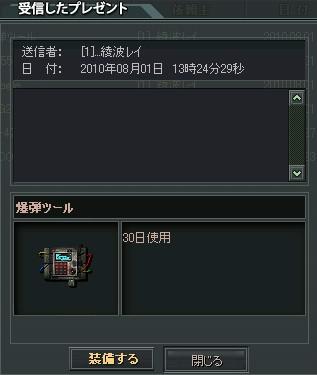 2010y08m01d_163728250.jpg