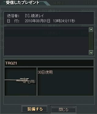 2010y08m01d_163738218.jpg