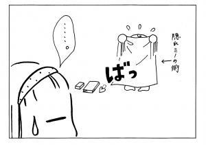 翔くんグッズ2
