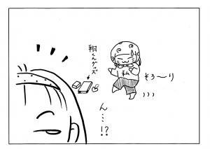 翔くんグッズ1