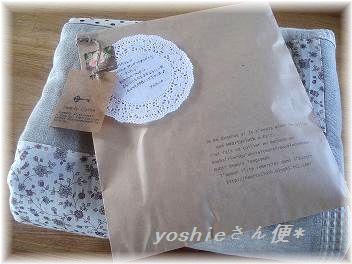 yoshieさん便♪