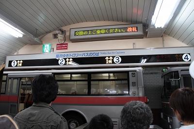 黒部ダム駅-1