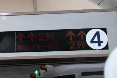 黒部ダム駅-2