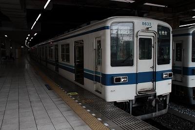 20101219-4