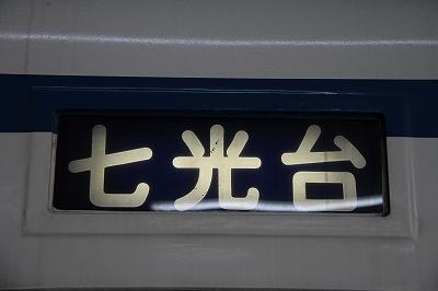 20101219-5