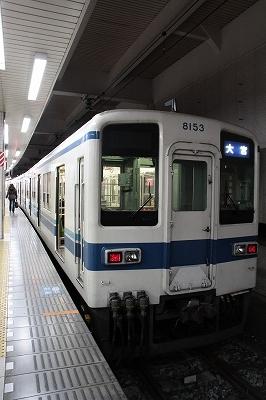20101219-9