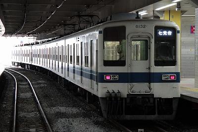 20101219-10