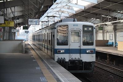 20101219-20