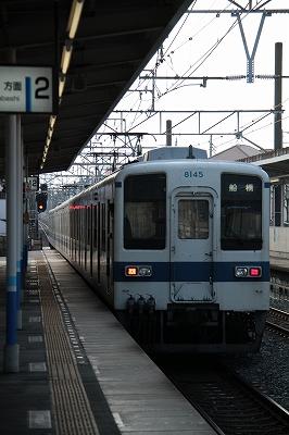 20101219-27