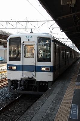 20101219-46