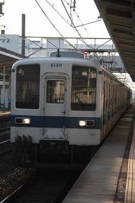 20101219-61