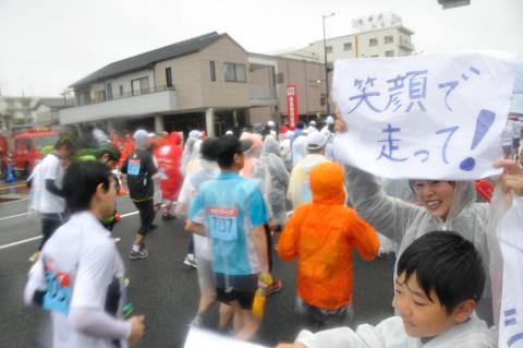 マラソン応援隊