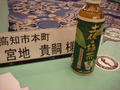 s-09-12-20日本郵政の会2