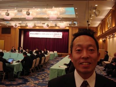 s-09-12-20日本郵政の会1
