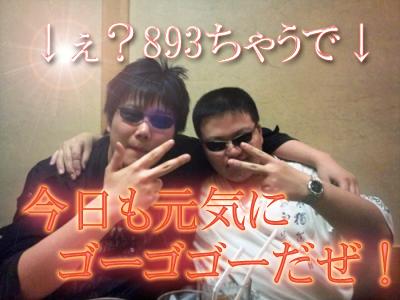 DSC_0008.png