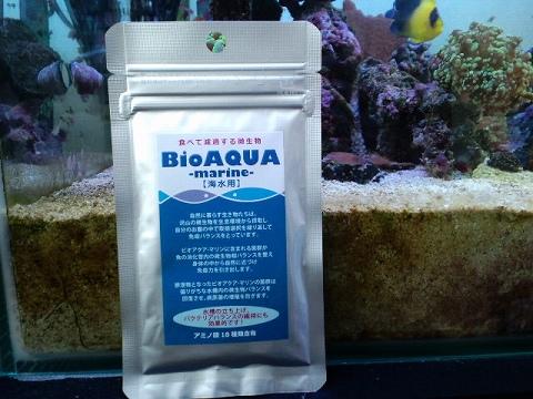 BioAQUA表