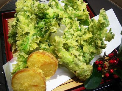 春野菜天3 (2)小