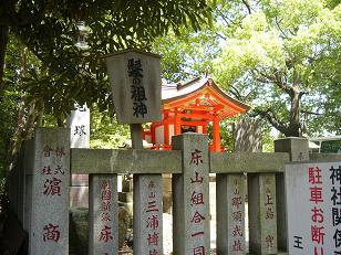 22-05-15心珠初宮参り王子 (10)