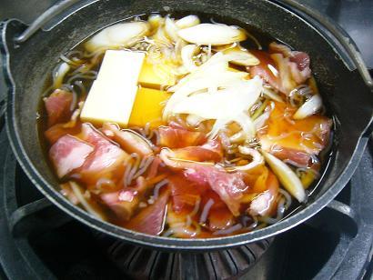肉豆腐77 (1)