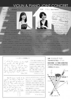 螳梧・陬柔convert_20100826001020