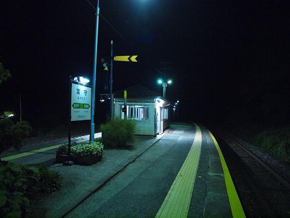 2010_08_13 195