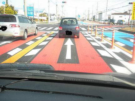 専用道路?