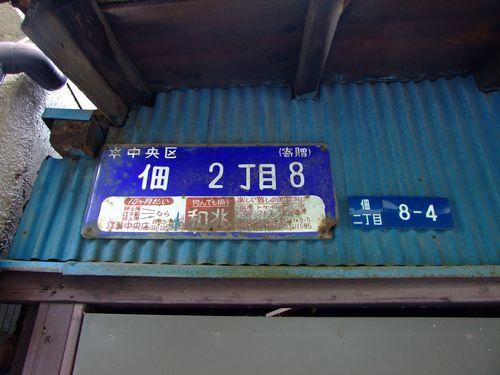 2008_05270064.jpg