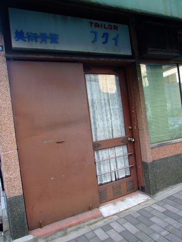 2008_12120173.jpg