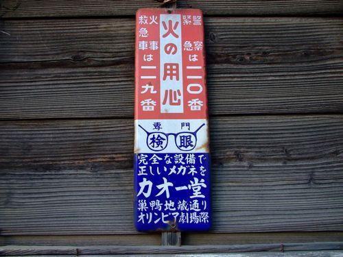 2009_01150180.jpg