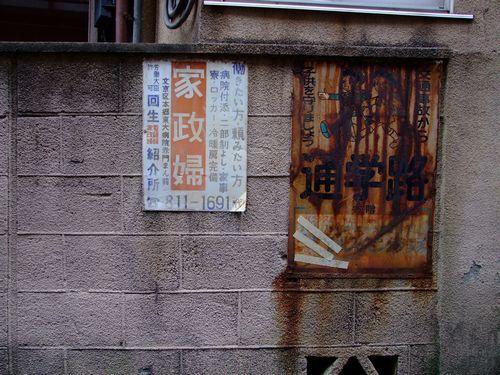 2009_02280070.jpg