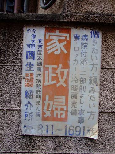 2009_02280073.jpg