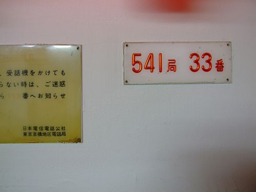 2009_04070095.jpg