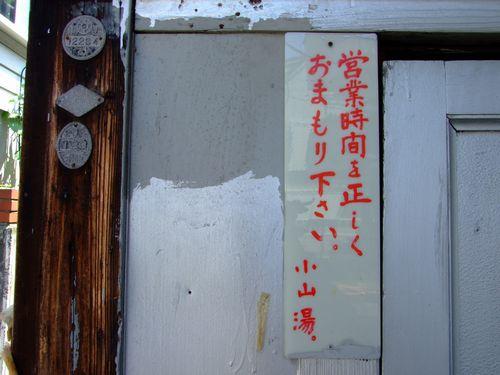 2009_06070167.jpg