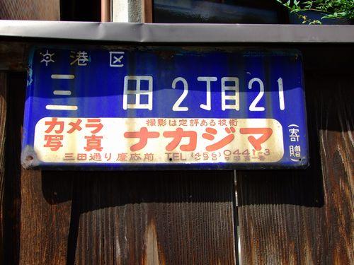 2009_06070273.jpg