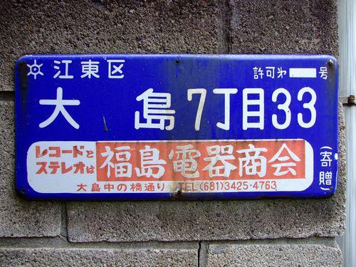 2009_07110074.jpg