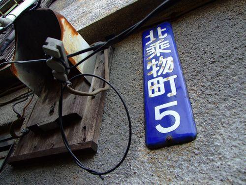 2009_07120572.jpg