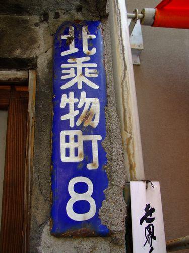 2009_07120584.jpg