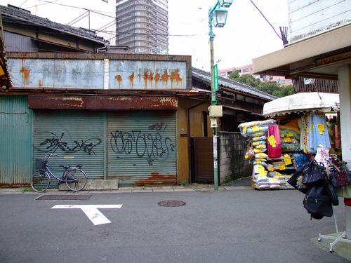 2009_10240022.jpg