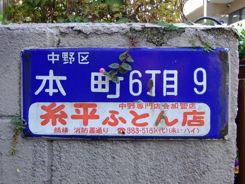 2009_11290144.jpg