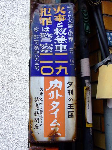 2009_12260188.jpg