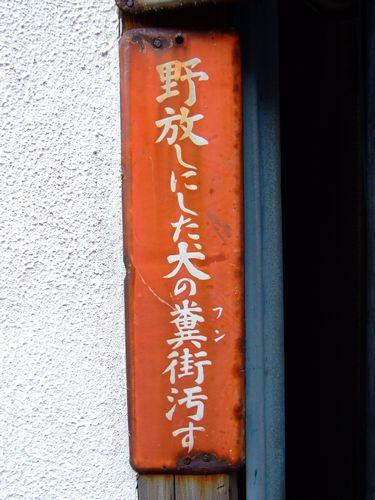 2009_12260208.jpg