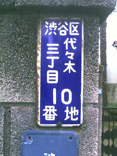 20100707180011.jpg