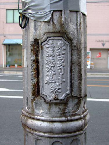 2010_01010206.jpg