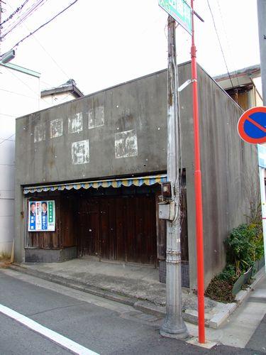 2010_01010215.jpg