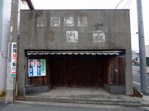 2010_01010238.jpg